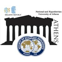 National and Kapodistrian University of Athens